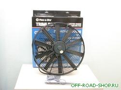 Электровентилятор для системы охлаждения Flex 116 можно купить в 4x4mag.ru