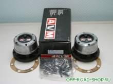 Комплект колесных муфт (хабов) AVM-447 (Mahindra) можно купить в 4x4mag.ru