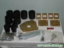 """Комплект креплений для лифтовки кузова Body Lift (боди-лифт) автомобилей Toyota 4 Runner 1990-1995 - 3"""" / 76 мм можно купить в 4x4mag.ru"""