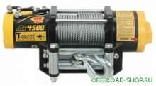 Электролебедка ATW4500  для ATV можно купить в 4x4mag.ru
