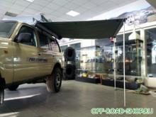 Компактный автомобильный навес (маркиза). Размер 2.0 м Х 2.0 м. Каркас - алюминий, ткань - синтетика можно купить в 4x4mag.ru