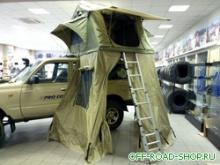 Палатка туристическая быстро раскладывающаяся для установки на крышу автомобиля с логотипом СТОКРАТ можно купить в 4x4mag.ru
