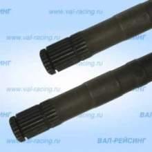 Комплект усиленных валов привода Lada4x4 (2шт) VAL-RACING Вал привода колес (440мм) можно купить в 4x4mag.ru