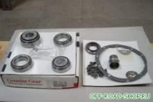 Набор подшипников и регулировочных элементов для установки гл. пары (Toyota Tacoma Rear) можно купить в 4x4mag.ru