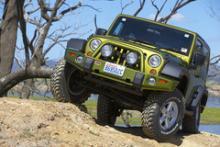 Jeep Wrangler JK бампер передний  DELUXE под лебедку с местами  под  п/т фары можно купить в 4x4mag.ru