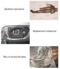 Двойная горловина для бака TLC80/100/105 можно купить в 4x4mag.ru