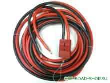 Провод соединительный 0.75м  для подключения лебедки можно купить в 4x4mag.ru