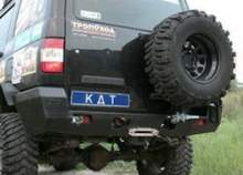 Калитка крепления запасного колеса  для бампера по 11142 можно купить в 4x4mag.ru