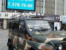 Багажник для а/м УАЗ 469 и Хантер можно купить в 4x4mag.ru