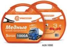 """Провода медные для """"прикуривания"""" (Агрессор) 1000 A, 5 метра можно купить в 4x4mag.ru"""