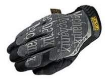 MW Original Vent Glove Black/Grey XL можно купить в 4x4mag.ru