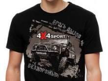 """Футболка 4x4sport """"Брось вызов бездорожью"""", черная, XL можно купить в 4x4mag.ru"""