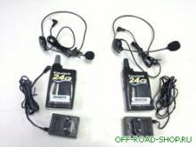 """Система дуплексной радиосвязи """"пилот-штурман"""" Simultalk 24G можно купить в 4x4mag.ru"""