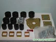 """Комплект креплений для лифтовки кузова Body Lift (боди-лифт) автомобилей Toyota 4 Runner 1990-1995 - 2"""" / 51 мм можно купить в 4x4mag.ru"""