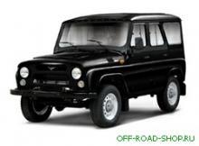 УАЗ Хантер 315148 - 156 можно купить в 4x4mag.ru