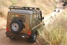 Бампер задний силовой для УАЗ Hunter СимбАТ можно купить в 4x4mag.ru